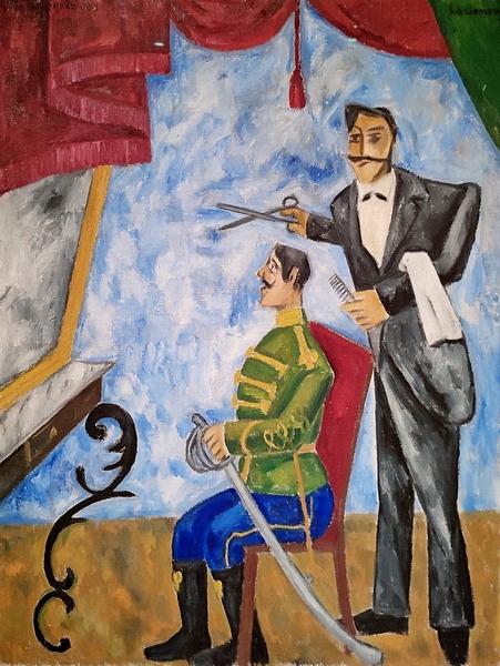 Михаил Ларионов. Офицерский парикмахер. Около 1907-1909. Холст, масло. Галерея Альбертина, Вена.