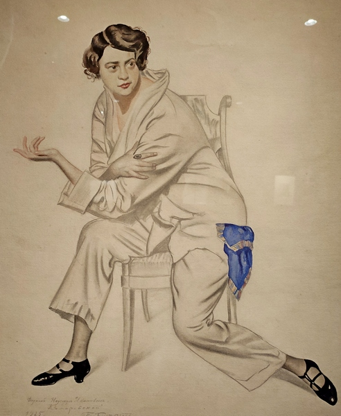 Б.М.Кустодиев. Портрет Н.И.Комаровской. 1925. Бумага, акварель, карандаш, сангина. Научно-исследовательский музей при РАХ.