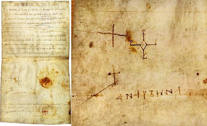 Грамота Филиппа I, подтверждающая право аббатства свв. Криспина и Криспиниана обладать алтарями в Пернане и Коломбе, с автографической подписью его матери, королевы Анны. Суассон, 1063.  Пергамент, чернила. Национальная библиотека Франции.