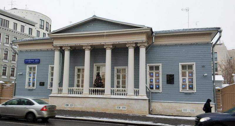 Дом-музей Тургенева. Фото декабрь 2018.