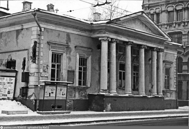 Фото 1976 года.