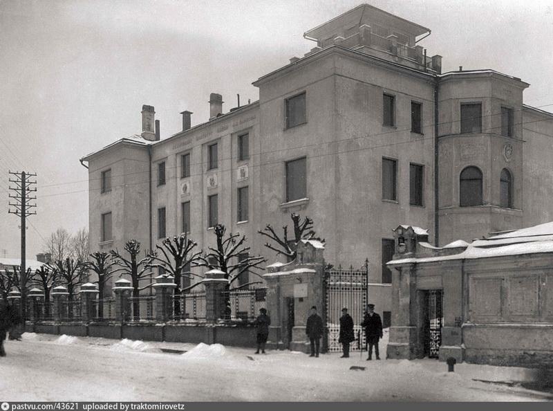 Так выглядело здание Физико-химического института в 1927 г.