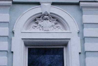 Над эркерным окном – вензель «SM» хозяйки дома – Софии Марк.