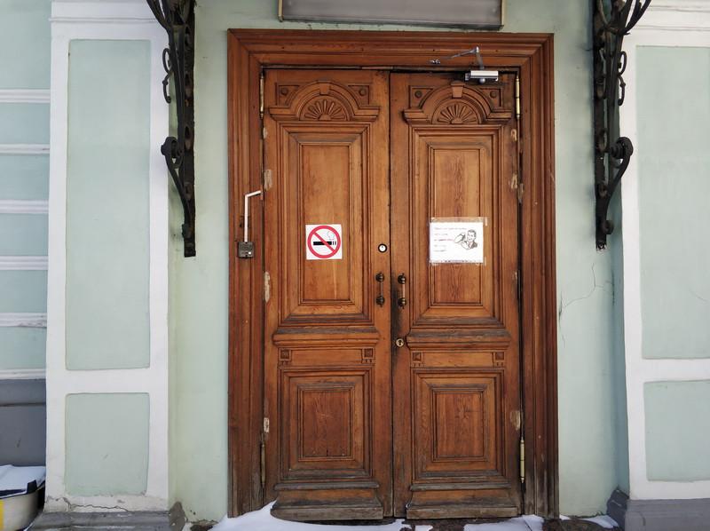 Входная дверь бывшего особняка С.К. Марк.