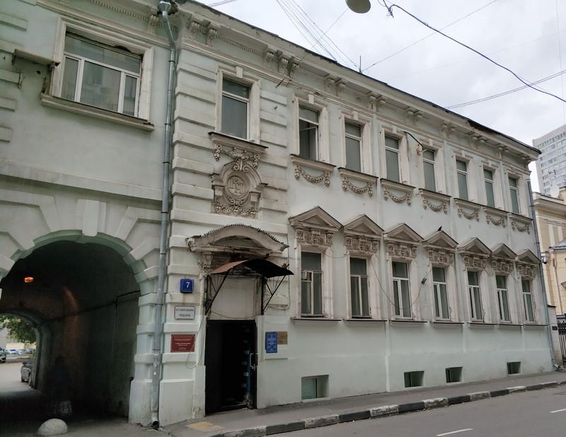 Доходный дом М. М. Стрелковой. 1903 г., проект А.Ф.Мейснера.