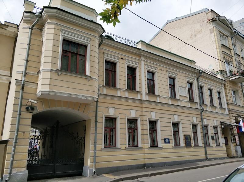 Музей Скрябина. 1900 г. Арх. Ф. Ф. Воскресенский.