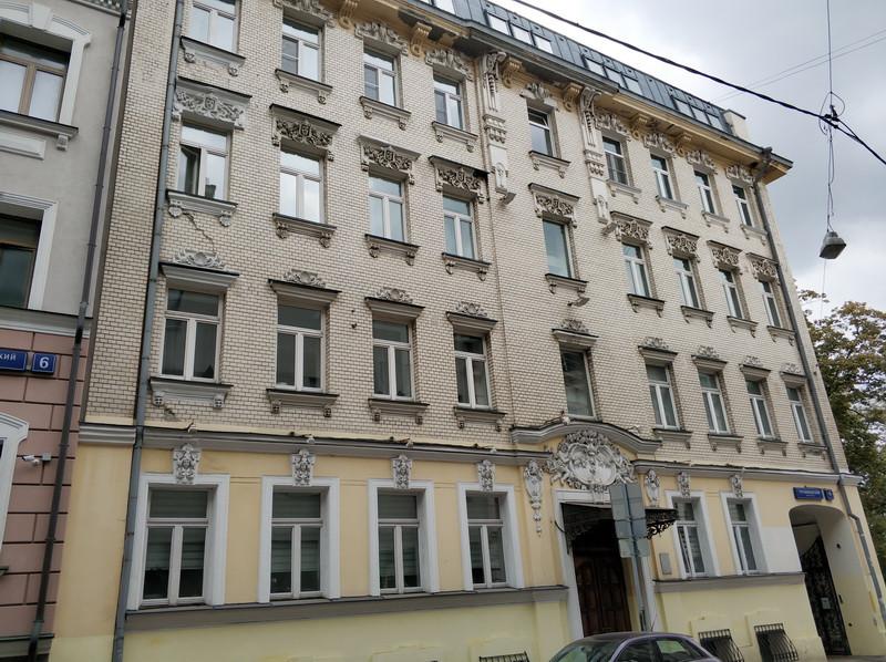 Доходный дом Баскакова. 1909 г., арх. О. Г. Пиотрович.