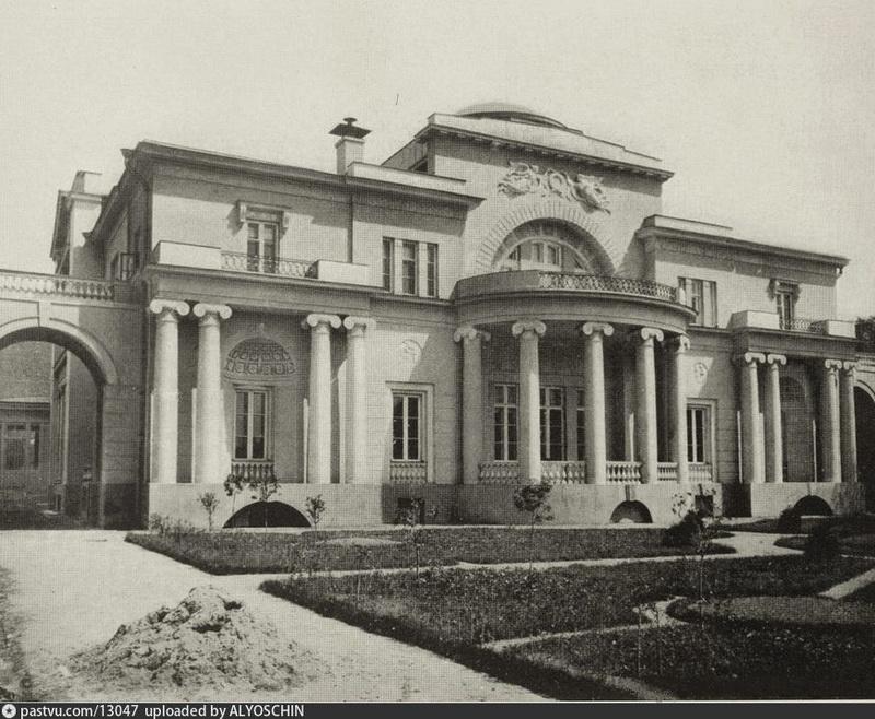 Особняк Н. И. Второва. Фото 1915-1920.