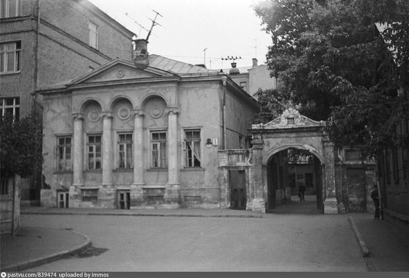Дом А. Г. Щепочкиной. Фото 1971-1974 гг.