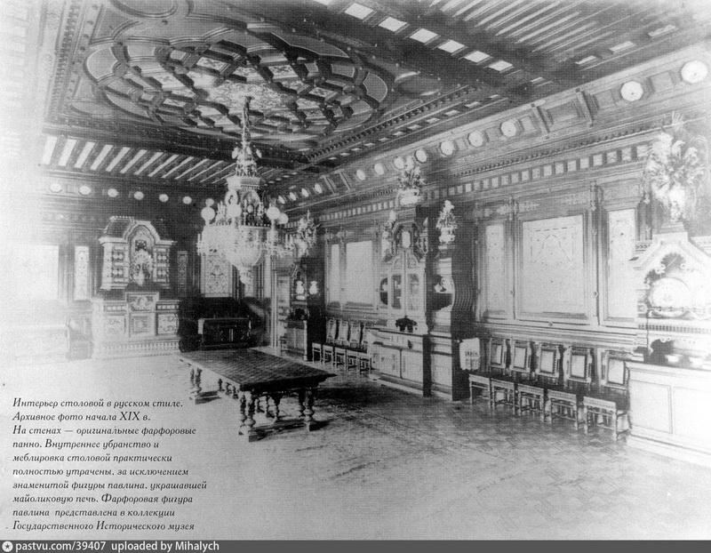 Интерьер столовой в «русском стиле». Ф. Шехтеля. Столовая не сохранилась.