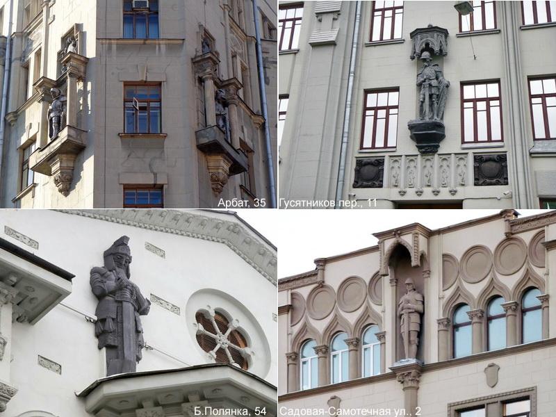 Дома с рыцарями архитектора В. Дубовского.