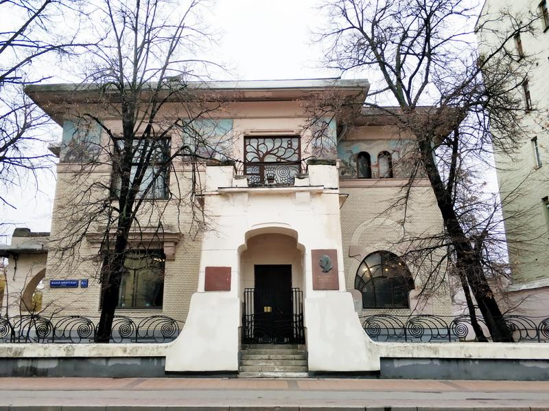 Особняк С.П.Рябушинского. Фото 2019.