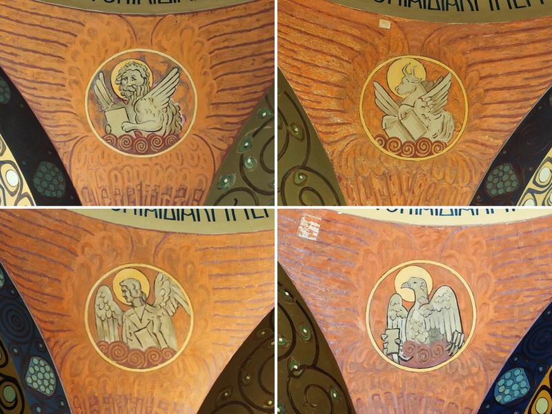 Паруса с подлинными изображениями символов Евангелистов: Марка, Луки, Матфея, Иоанна.