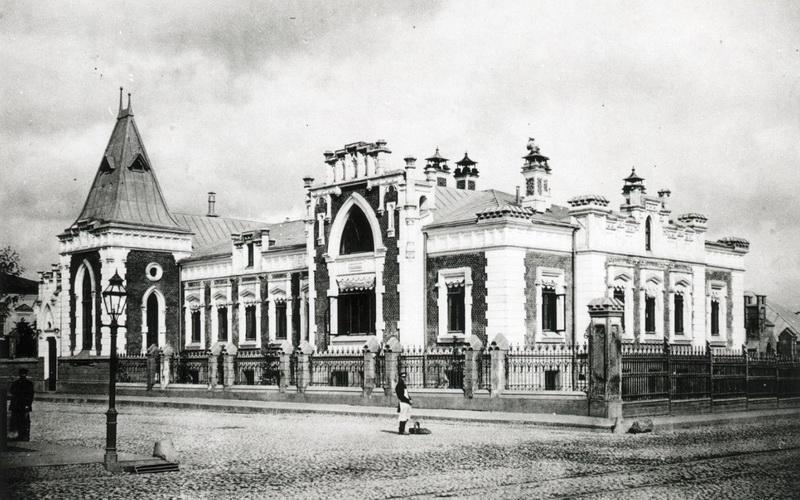 Главный фасад особняка А. А. Бахрушина. Фото 1900-е.