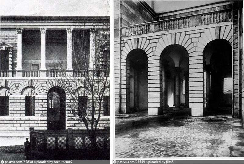 Арочный проезд во внутренний двор и три арки со стороны двора. Фото 1912.