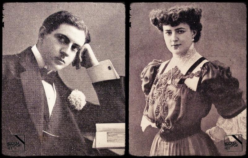Николай Тарасов и Ольга Грибова.