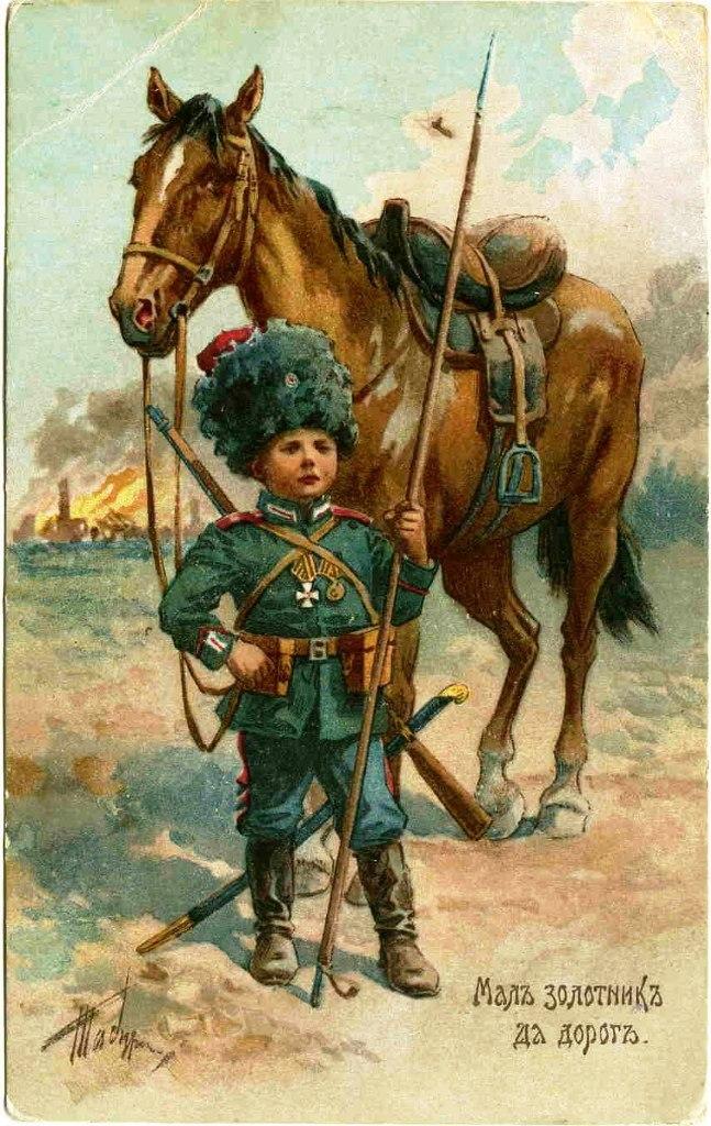 Приколы смешные, старинные открытки военными