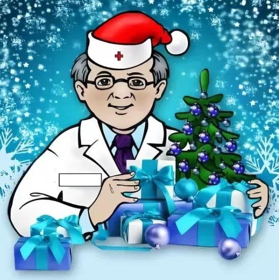 Поздравления для медиков с новым годом