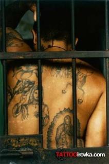 О заключенном...
