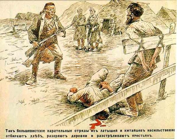 Большевики - террористы и интервенты; захват ими России - оккупация.