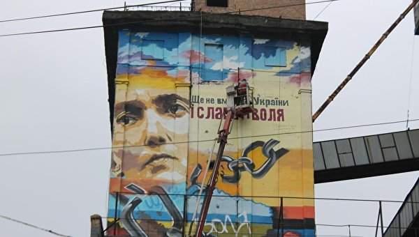 Зрада? В Запорожье мурал с изображением Савченко завесили плакатом (фото)