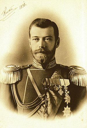Nikolay-II. 1898-300