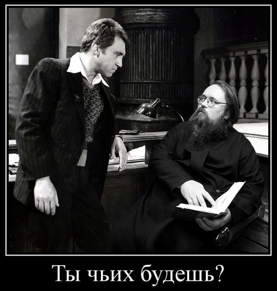 А.Кураев советует перенести православное Рождество на 31 декабря и отмечать его вместе с Новым годом