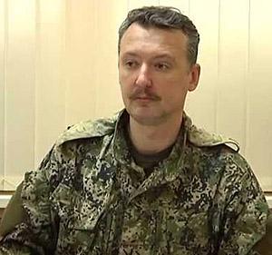Strelkov-300