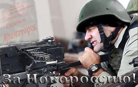 Porechencev-450