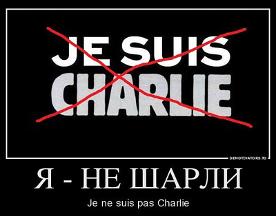 Net_Charlie-400