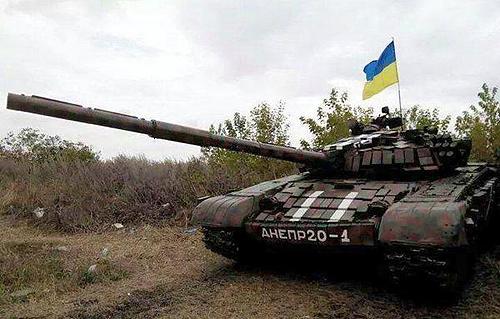 Tank_Ukr-500