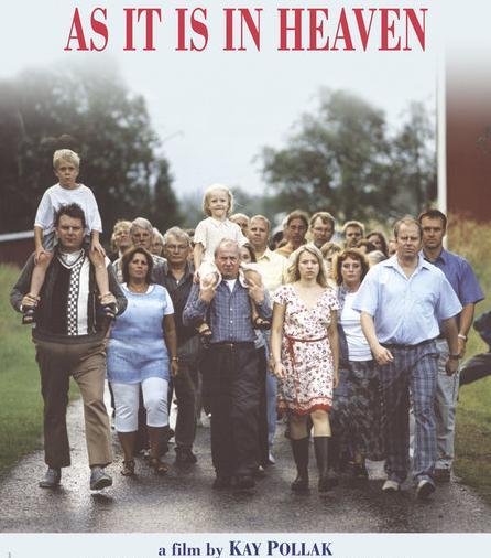 Как на небесах