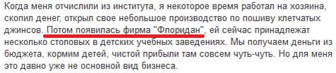 https://www.lenpravda.ru/digest/federal/258773.html