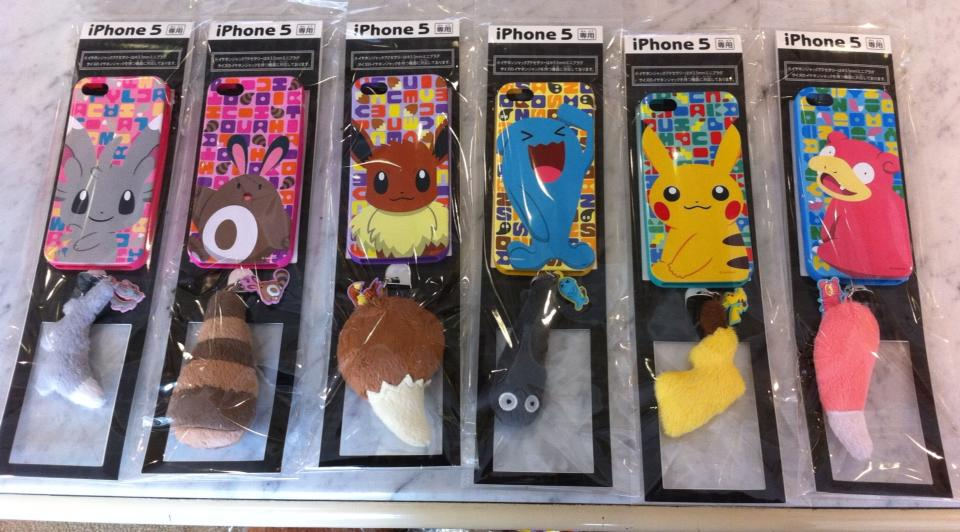 how to get pokemon on iphone 5 looking for iphone 5 cases pkmncollectors 6034