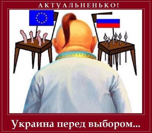Россия жжет