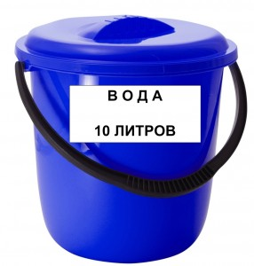 Вода-10л.jpg