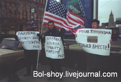 http://pics.livejournal.com/bol_shoy/pic/0001r3ba.jpg