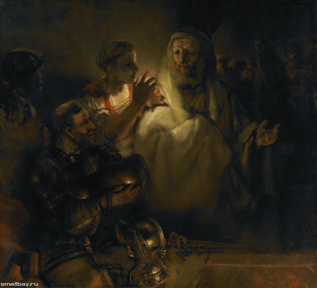 rembrandt_33