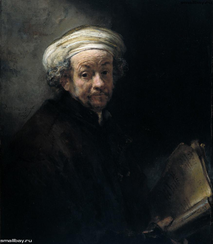 презентация на тему портрет во всем искусстве