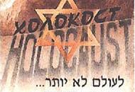 pic (6)