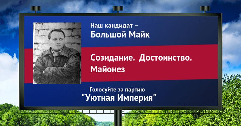 billboard_57b347746f201