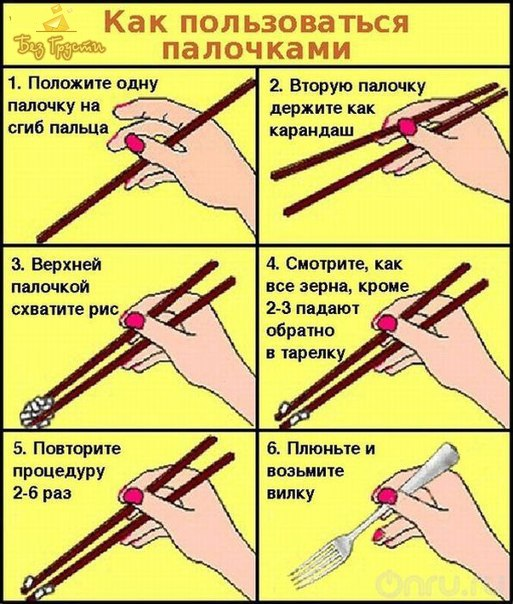 chopsticks_2