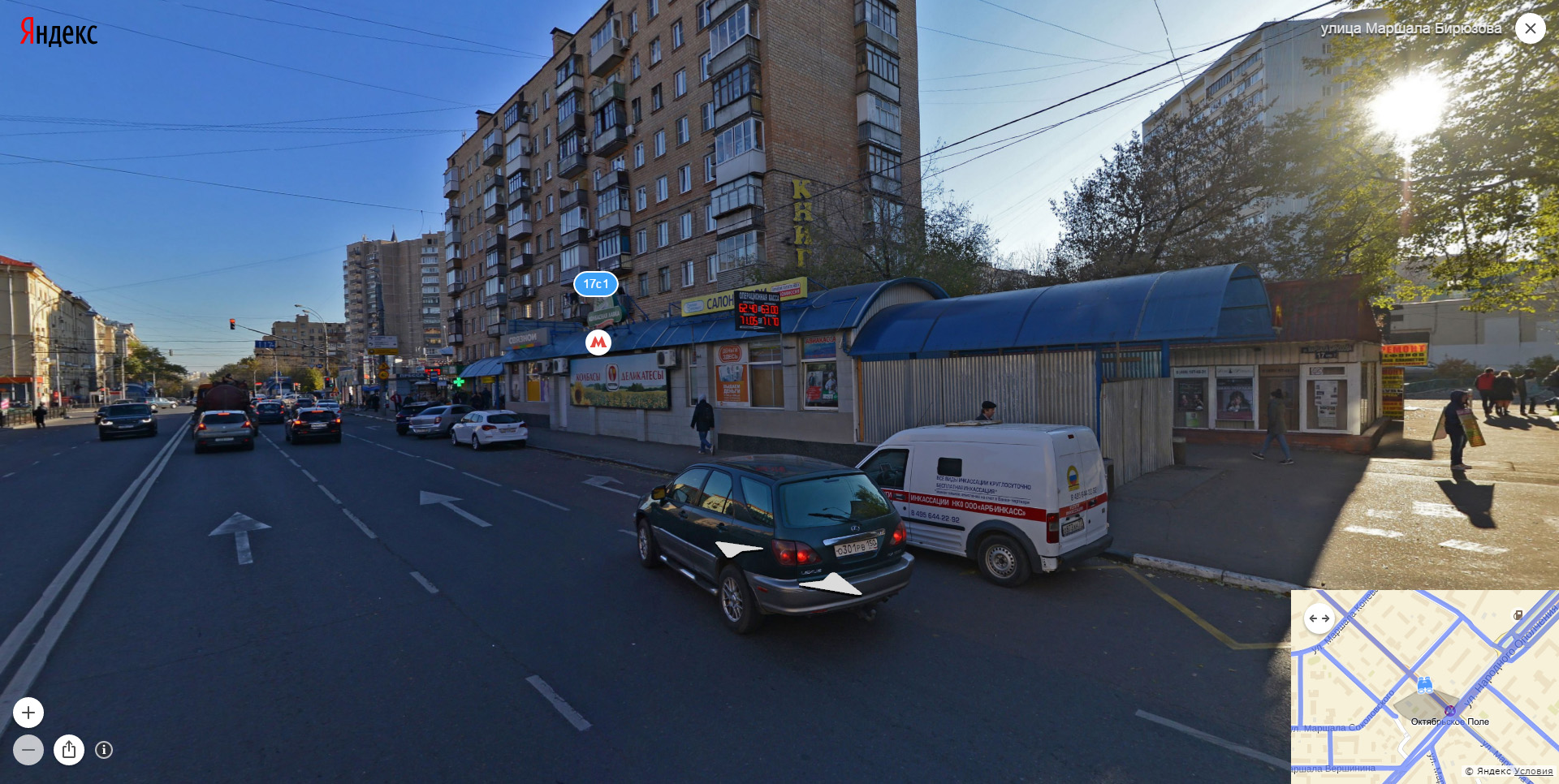 deshevie-prostitutki-oktyabrskoe-pole