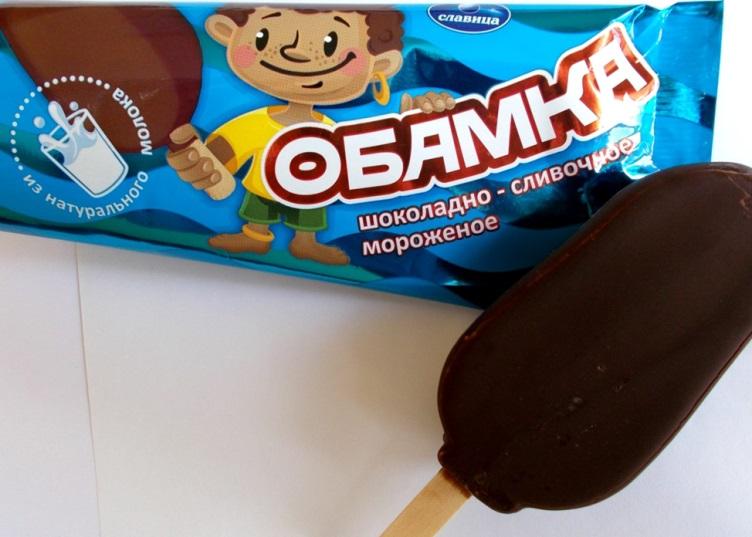 obamka_1