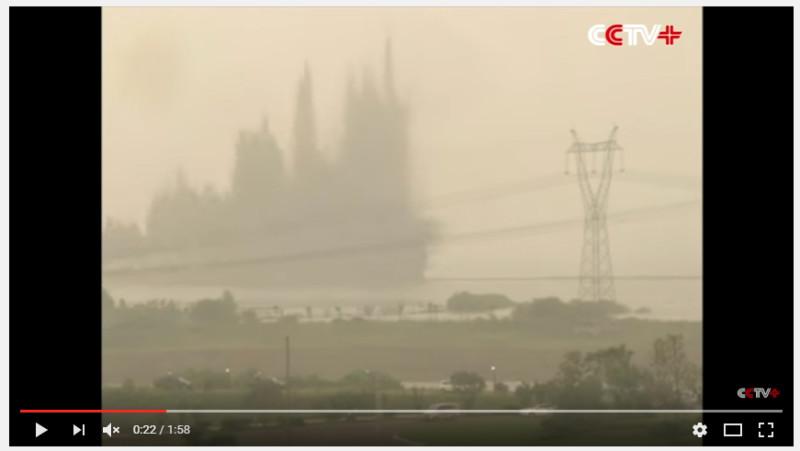 Китай взрыв дамбы
