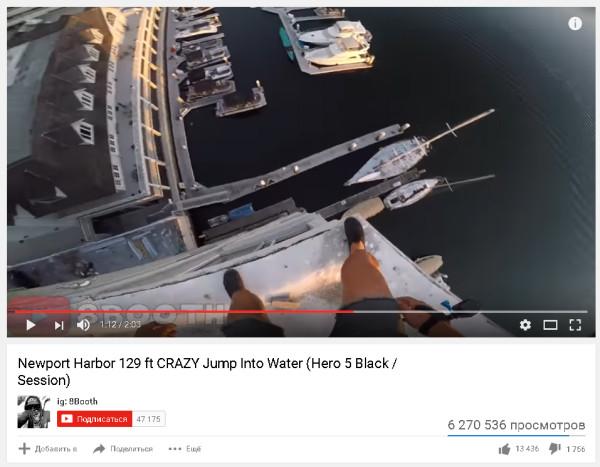 Jump_40m