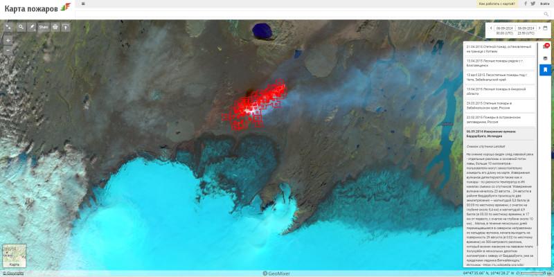 Карта пожаров 1