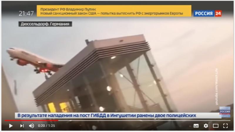 Россия_24_1.jpg