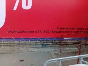 Баннер_реклама.jpg