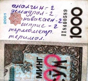 купюра_09.jpg